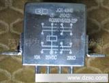 JQX-129M两组转换20A密封直流电磁继电器
