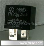 销售JQ101C型预热继电器