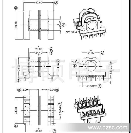 卧式双槽7+7 电木骨架