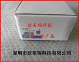 欧姆龙继电器H7EC-NV 原装现货