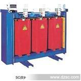 SC(B)H15 10KV级系列环保节能型非晶合金干式变压器