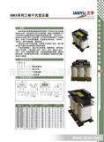 青岛变压器(图)