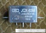 JQX-63M型小型中功率密封直流电磁继电器