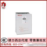 德力西变频器CDI9200-G400KW  T4-天津总代