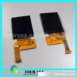 多种型号手机配件 手机液晶显示屏 LCD显示器(8K2167)
