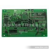 公司生产PCB多层电路板 通过专业焊接测试 多层板
