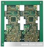 PCB板生产厂家,单面玻纤350元,双面板450元,四层板650元。