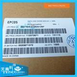 Epcos原装正品 B82793 系列 B82790S513N201绕线贴片电感器 铁氧体芯材, 51μH ±30% 800mA