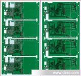 专业生产24小时加急pcb线路板 电路板