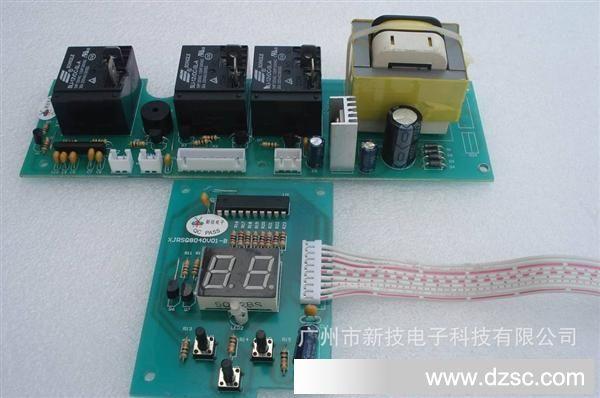 供应电热水器控制板---小厨宝xjrsq8040