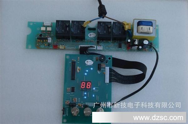 供应电热水器控制板---新技xjrsq-16