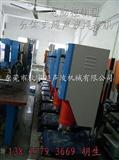 超声波/超音波/超声波机/超声波ABS焊接机/塑料焊接机/熔接机/包装机