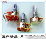 148电位器 低音炮电位器 调音电位器 500KΩ可调电位器