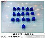 BAOSHI 3386精密可调电阻 特殊型号订做3386H