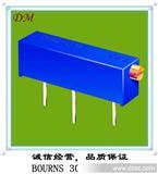 5K可调电阻电位器正品BOURNS 3006P-1-502