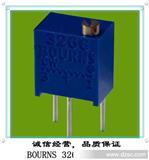 原装进口电位器BOURNS 3266W-1-104LF