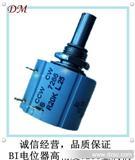 墨西哥产BI电位器7286 R2K L.25