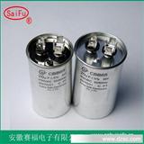 CBB高压电容器