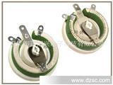 正阳兴,专业打造可调绕线电阻器,非标电阻!