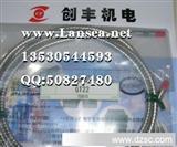 竹中高温光纤GT22,MC-U2RTC(图)