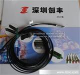 日本竹中光纤传感器FR105BC