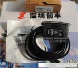 邦纳光纤放大器D10IPFP