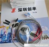 keyence传感器PS-201CR,PS-201CT,PS-201