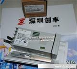 神港温控器JCS-33A-A/M