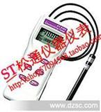 ORP计氧化还原计AZ8551手持式氧化还原电位计台湾衡欣AZ-8551