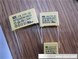 金属化聚丙烯膜电容器 MPX 104K 275V P10MM 13*12*6 SCC实全