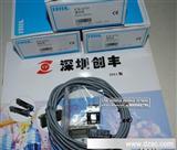 FOTEK台湾阳明光电开关EX-07N(图)