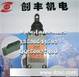 特价台湾天得行程开关TZ-8122(图)