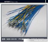 电机温控传感器 电机温度传感器 电机保护器 PTC热敏电阻 传感器