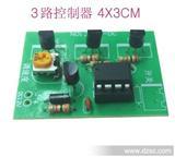 3路LED灯箱控制器 QL-3-AC 220交流控制器 义乌灯箱制器