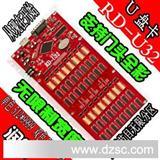 LED控制卡 显示屏控制卡 条屏控制卡 U盘控制卡 控制512*9999点