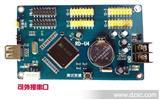 X4控制卡 LED显示屏控制卡 U盘卡 双色控制卡 长无限制64x9999点