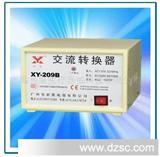 出国用变压器 110V转220V 1500W