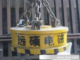 远硕厂家定做加工常温型起重电磁铁,高温型起重电磁铁,矩形