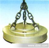 生产订做起重电磁铁