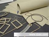 导电硅胶垫片