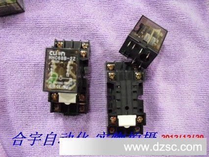 欣大继电器 hhc68b(hh52p)l