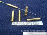 厂家质优价廉Φ2.3mm空心圆针