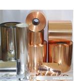导电铜箔背胶铜箔,自粘铜箔,铜箔麦拉