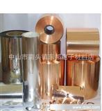铜箔胶带,双导铜箔,变压器铜箔