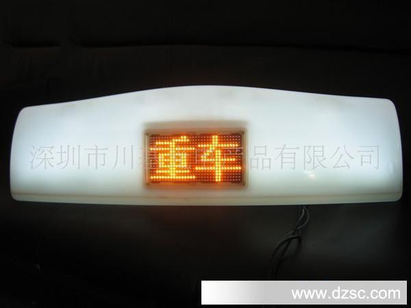 出租车led顶灯广告屏带空车重车状态显示 大字无水雾