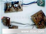 各类收音机板,代客开发收音机板