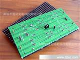 重庆市室外P16全彩led屏led屏厂家led显示条屏