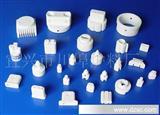 电子电器陶瓷、瓷件