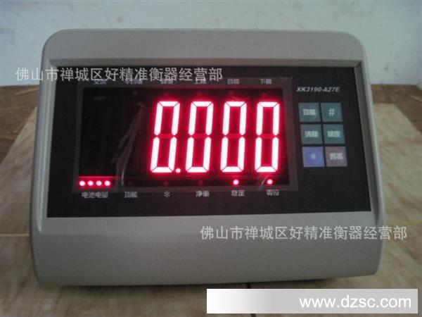 电子秤显示器