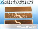 大功率陶瓷基覆铜板,陶瓷基覆铜板,东莞陶瓷基覆铜板
